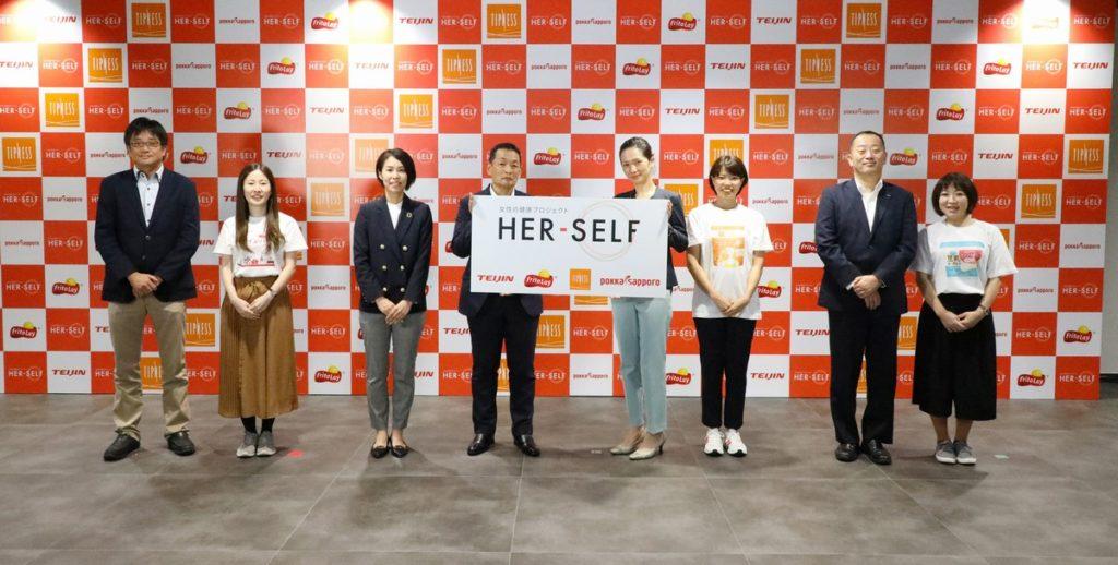 「HER-SELF 女性の健康プロジェクト」発表会に登壇したオフィシャルパートナー各社